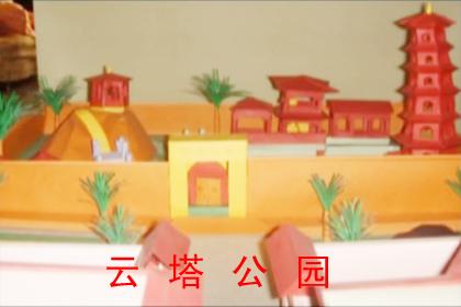 我的中国梦,张英祥折纸,艺术作品收藏,天祥折纸|天祥