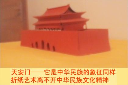 我的中国梦,张英祥折纸,艺术作品收藏,天祥折纸 天祥